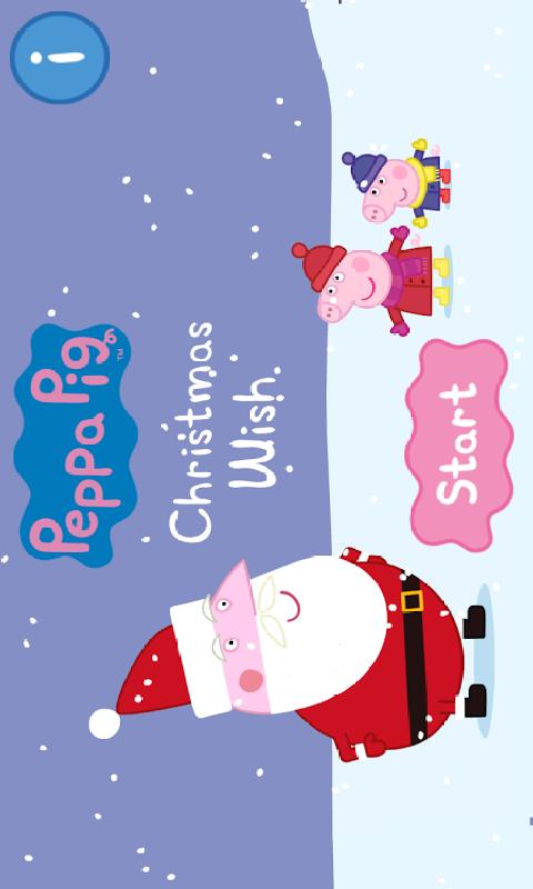 小猪佩奇:圣诞愿望截图