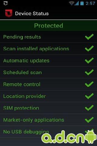 Zoner Mobile Security安全防护截图