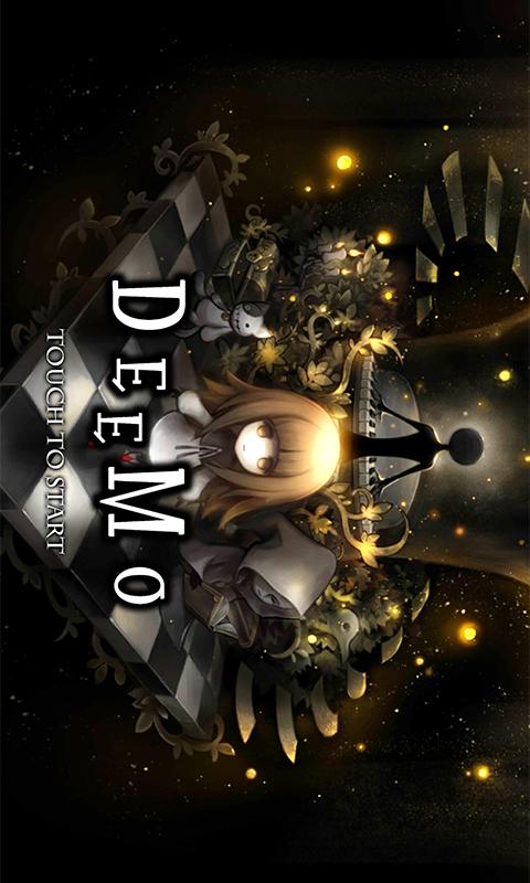古树旋律-DEEMO截图