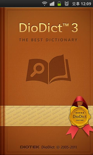 牛津高级词典 Oxford Advanced Dictionary截图