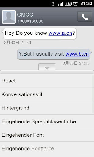 GO短信截图