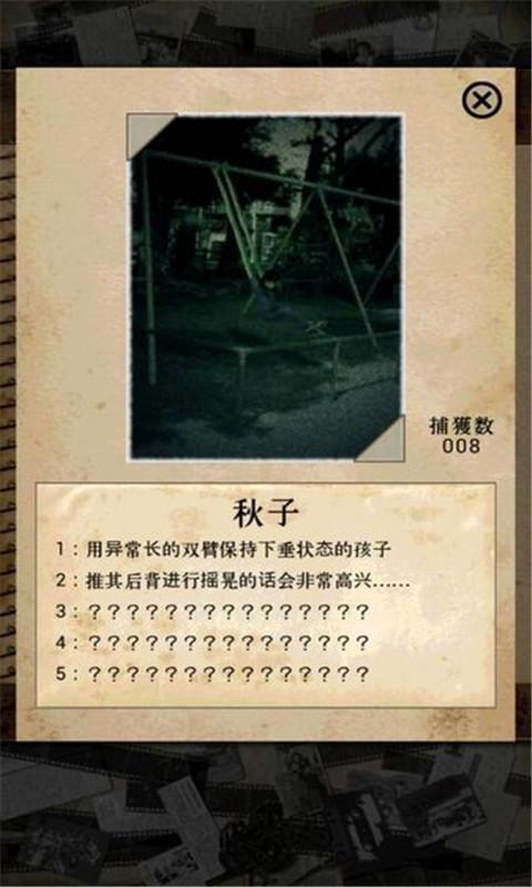 闇芝居2汉化版