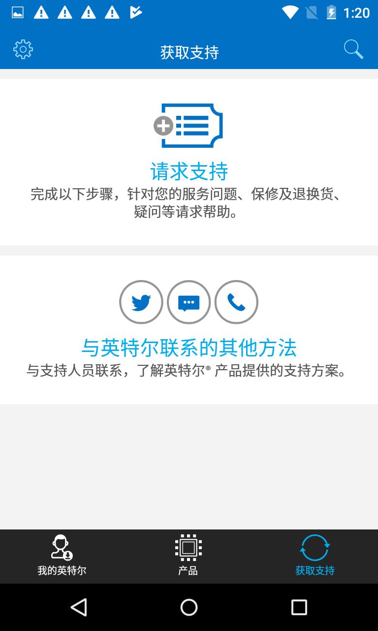 Intel® Support
