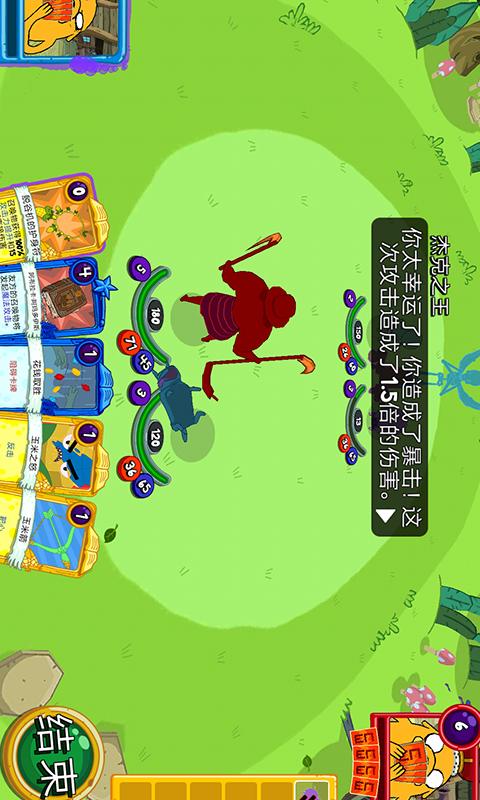 卡牌战争王国中文版截图