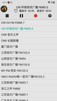 龙卷风收音机截图