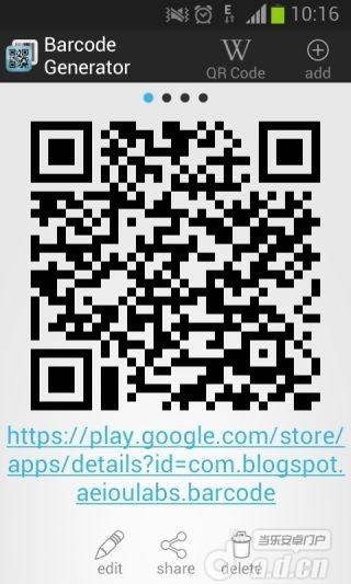 Barcode Generator (条码生成器)截图