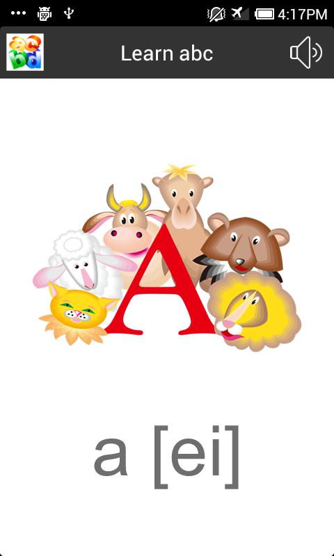 学习英文字母
