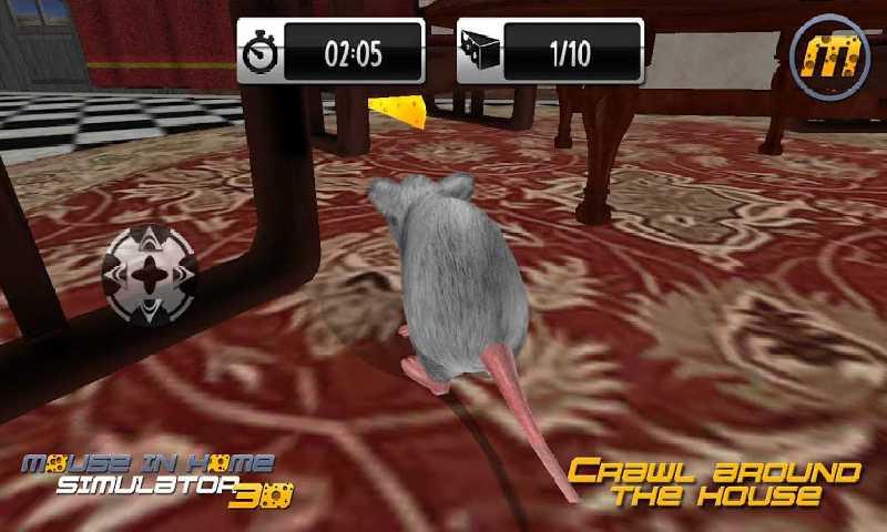 老鼠在家模拟3D截图