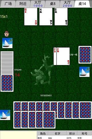 10安卓平板电脑pad版下载_ttpad版图片
