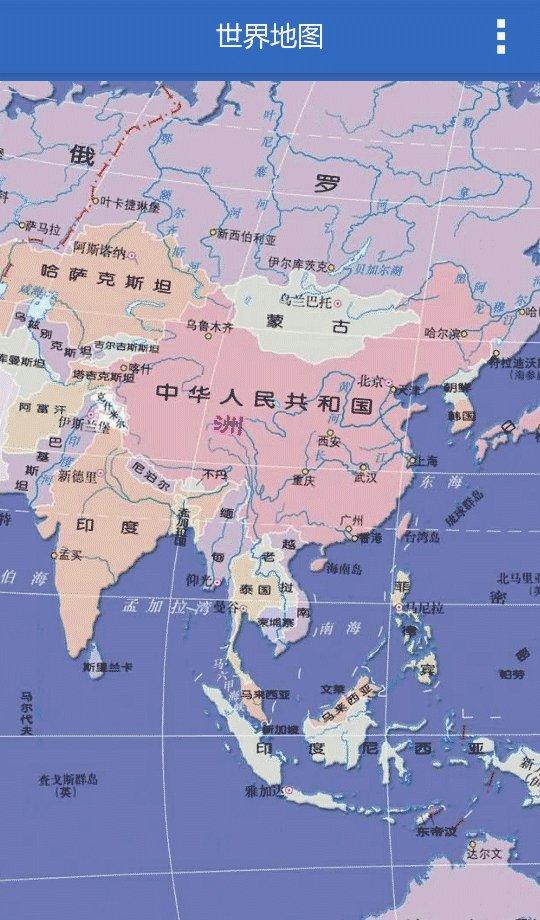 世界地图高清可放大