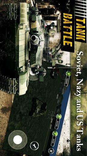 坦克大战之二战时代