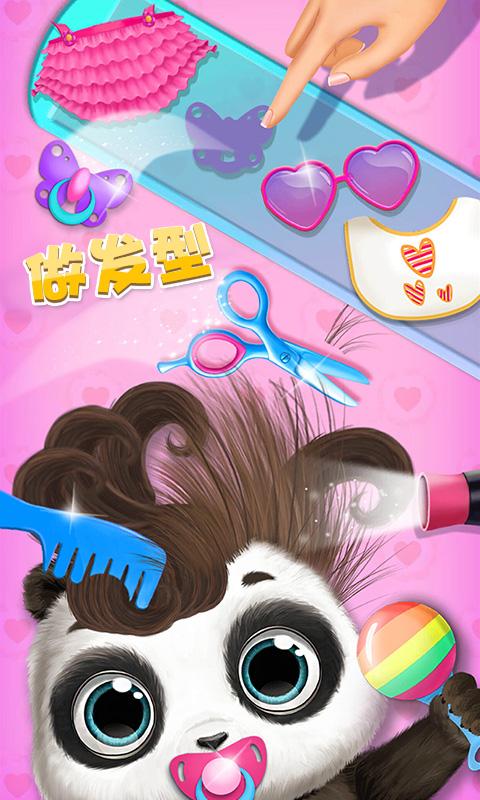 照顾熊猫宝宝璐璐