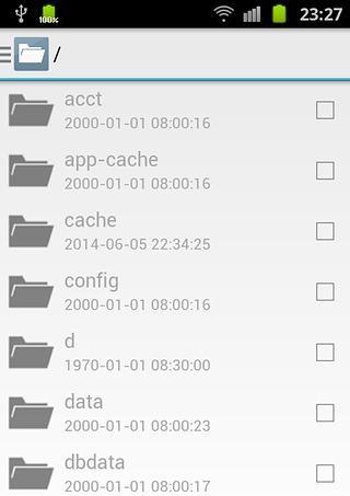 ER文件浏览器