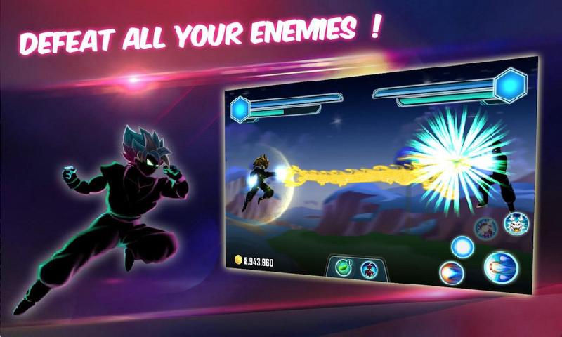 龙珠:影龙战斗传奇截图