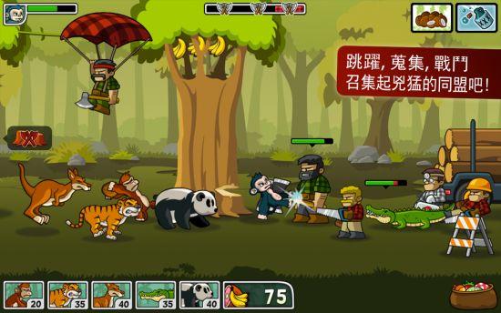 森林防御战:猴子传奇 内购破解版