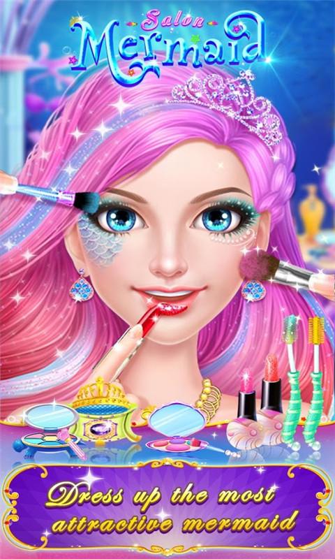 美人鱼公主装扮截图