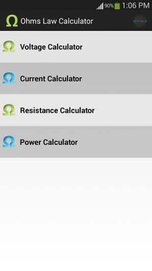 Ohms Law Calculator截图