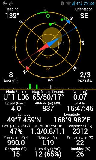 GPS状态截图