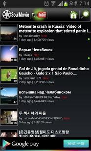 SoulMovie播放器截图
