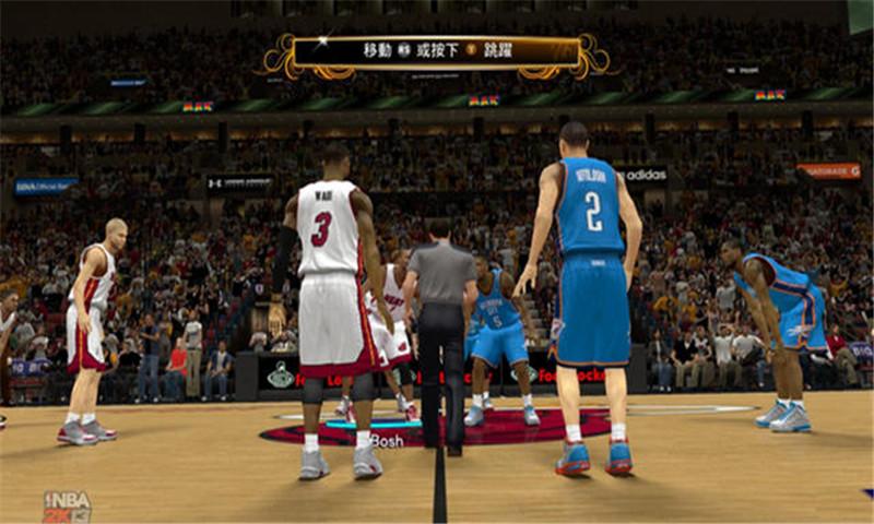 NBA2K13截图