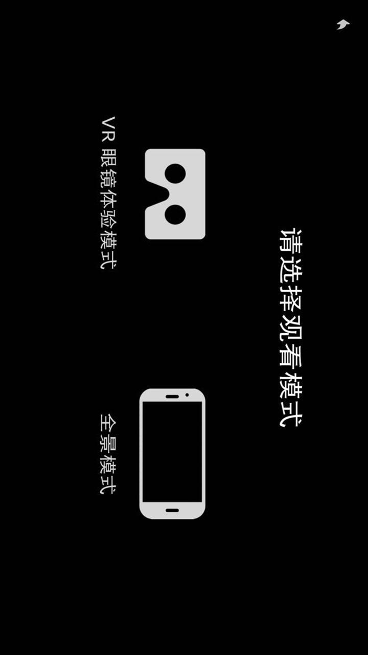 奥迪广州车展VR截图