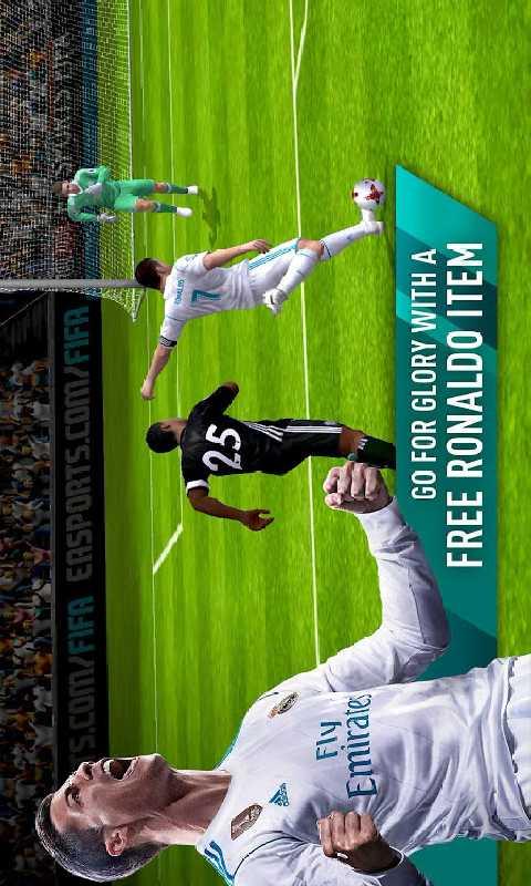 FIFA Mobile截图