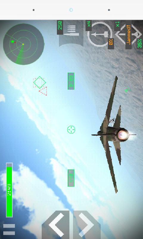 现代战斗机截图