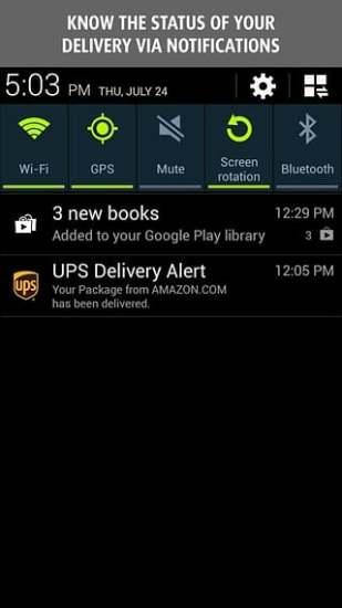 UPS截图