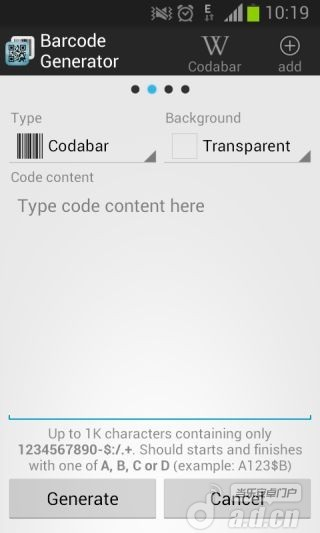 Barcode Generator (条码生成器)
