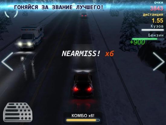 X赛车:交通漂移 无限金币版截图