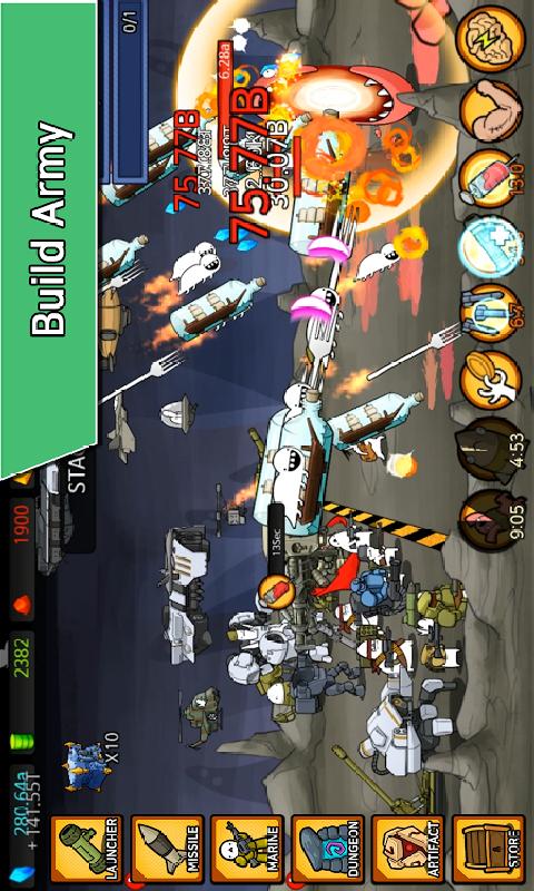 导弹RPG