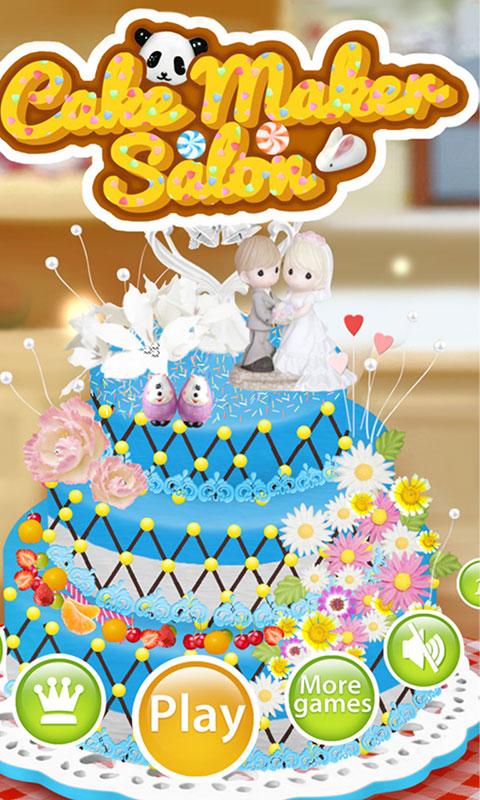 蛋糕制作沙龙