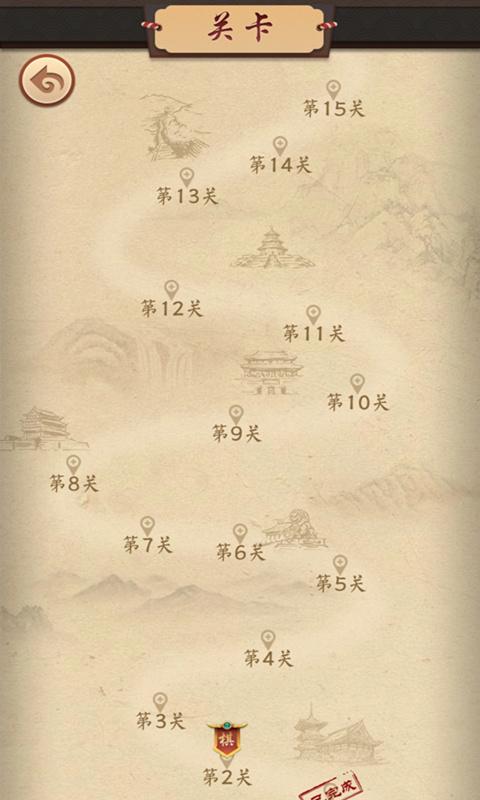 象棋(中国象棋)截图