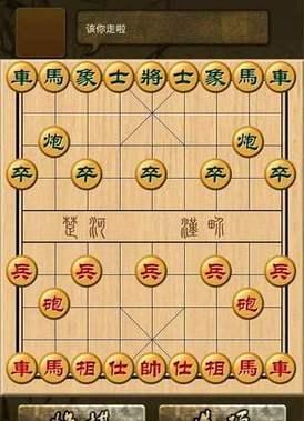 2012/08/27 简介     图片