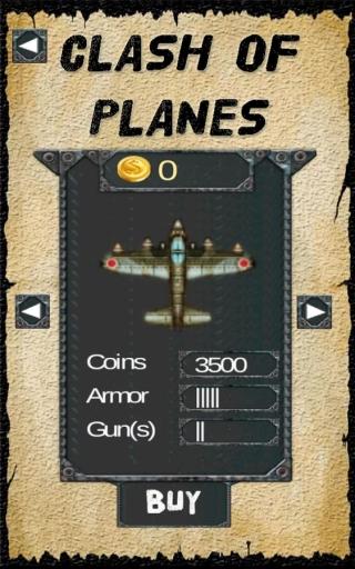 飞机的冲突截图
