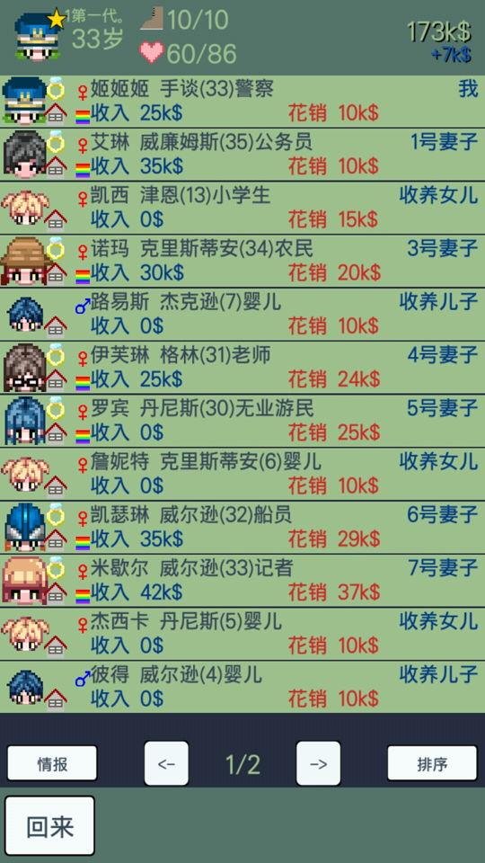 大出产时代DX【手谈汉化】截图