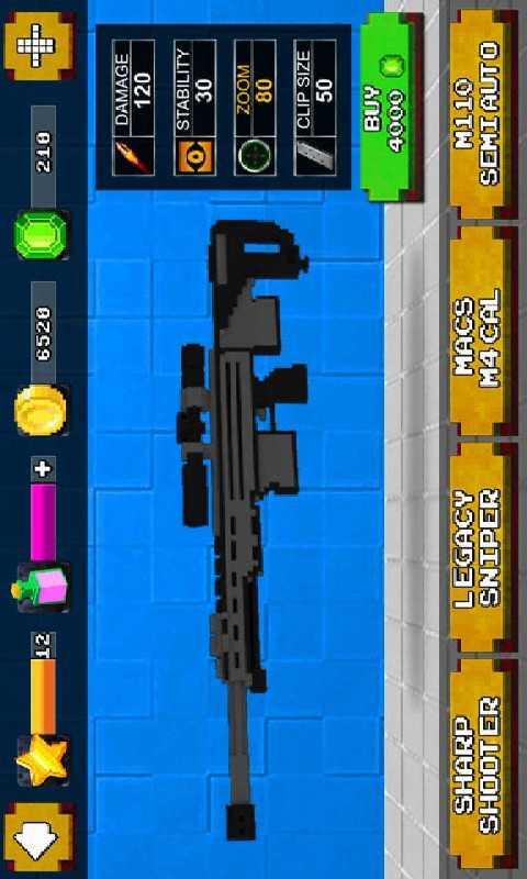 吃鸡枪战:狙击手