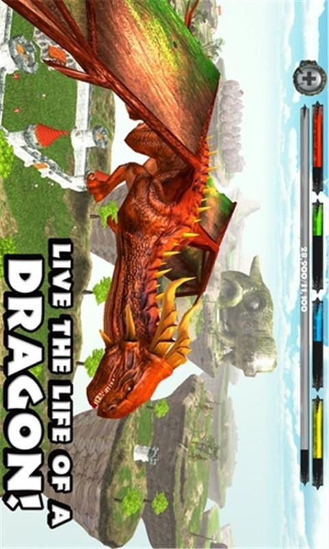 巨龙世界模拟