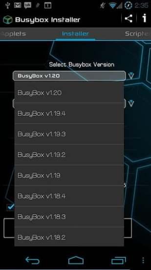 BusyBox截图