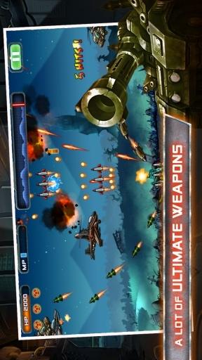 坦克大战 无限金币版截图