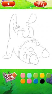 海绵宝宝简笔画图片