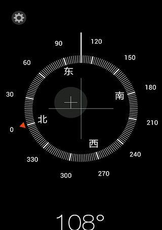 IOS7指南针截图