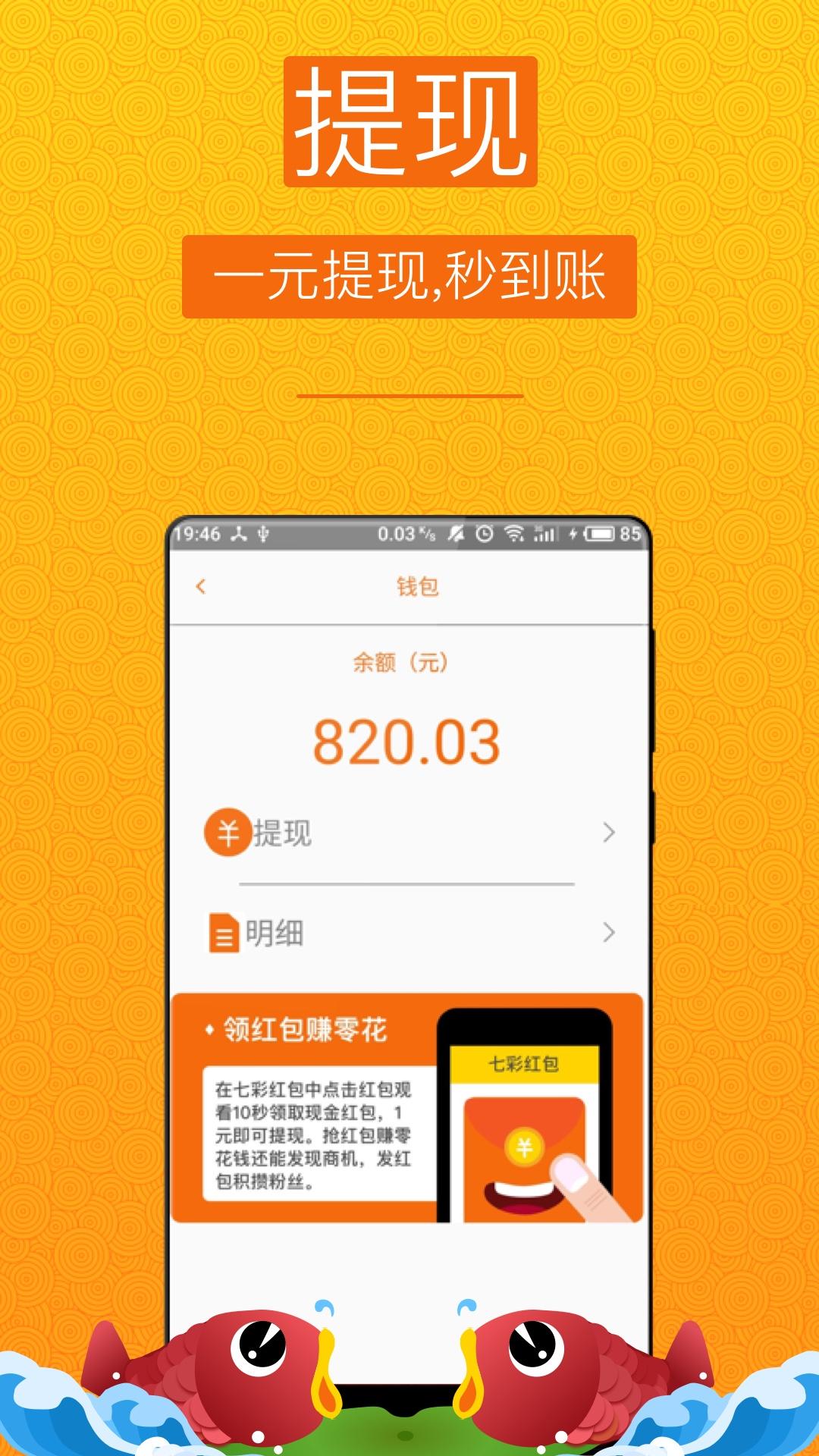 Bike.net获得Android版本下载v1.0.1 - 第4张  | 悠哉网赚