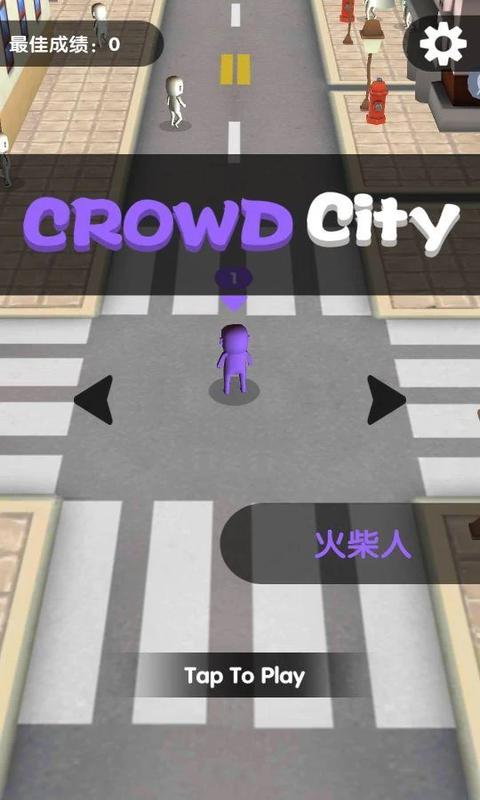 火柴人拥挤城市截图