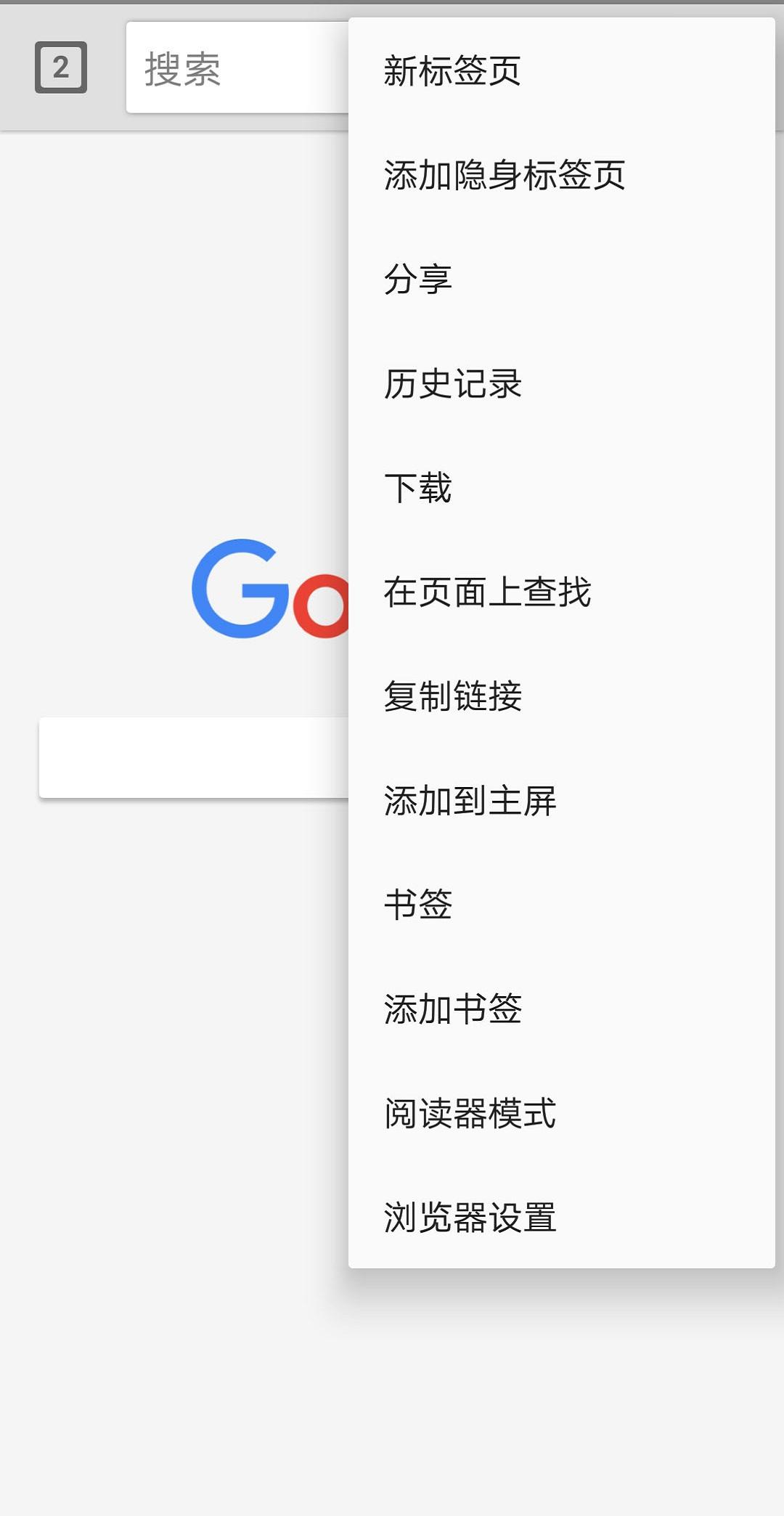 AI浏览器截图