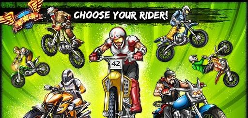 摩托车大冒险截图