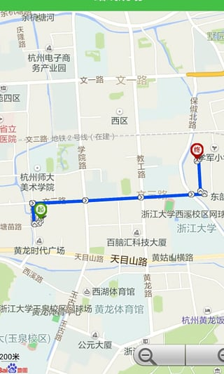 通州公共自行车