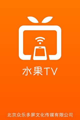 水果TV截图