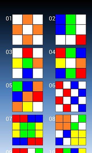 方块拼图桌面美化下载