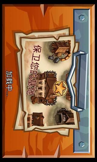 枪之荣耀中文版截图